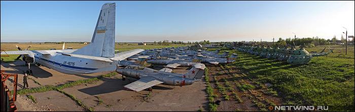 заброшенный аэродром