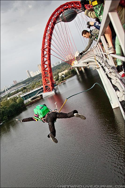 роупджампинг Живописный мост