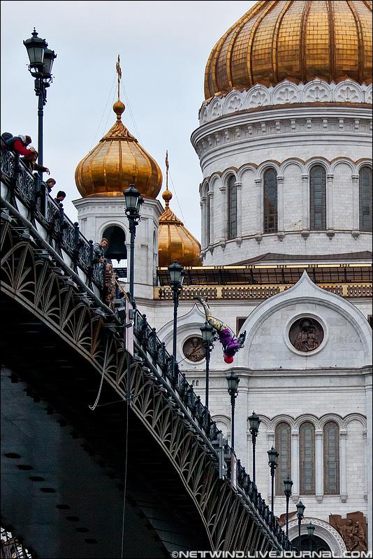 роупджампинг Патриарший мост